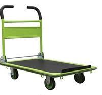 Comprar carrinho plataforma
